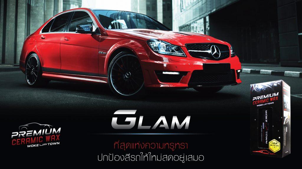 glam-1-min