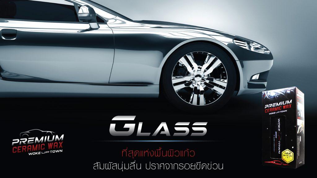 glass-1-min