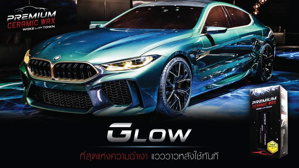 glow-1-min