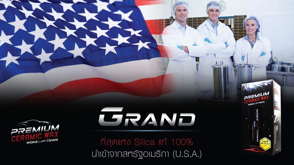 grand-1-min