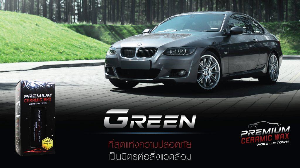 green-1-min