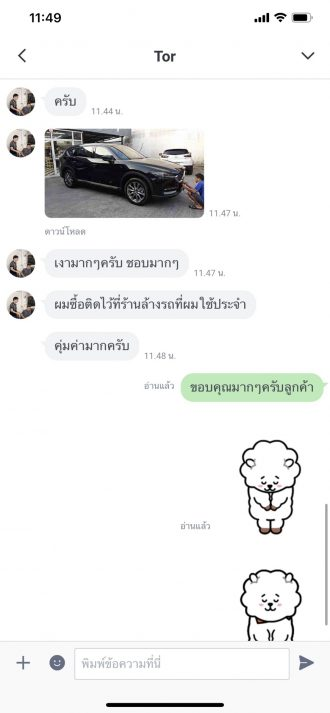 S__7471106